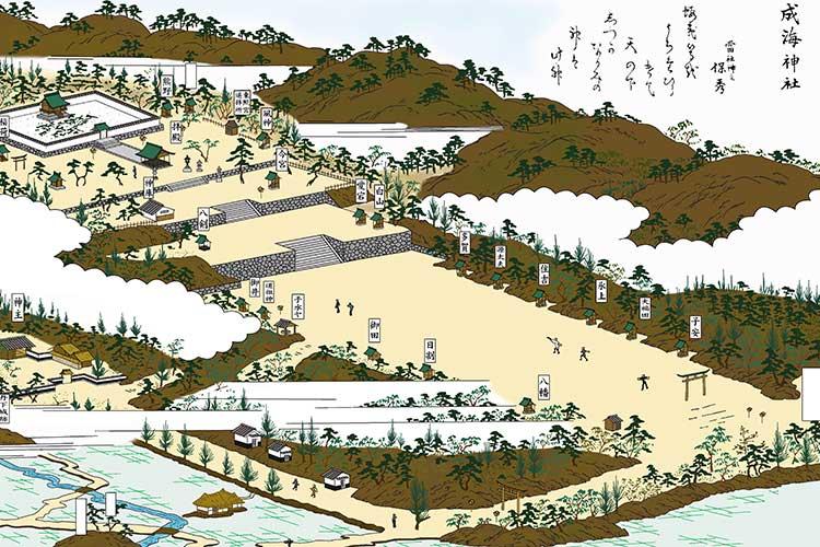 ③-2成海神社