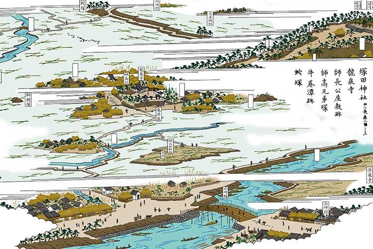⑦山崎川と師長公屋敷跡