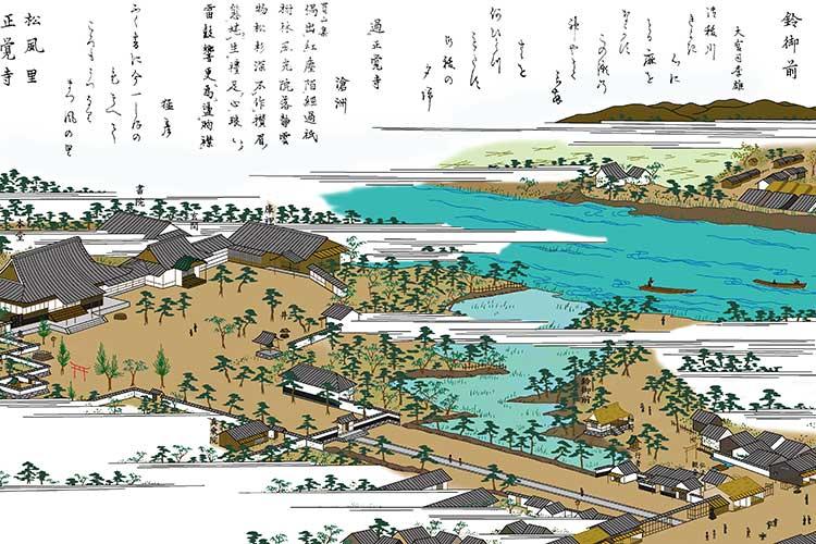 ②精進川と正覚寺