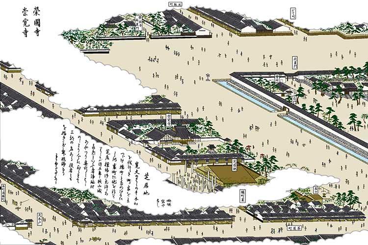 ④芝居地と栄国寺