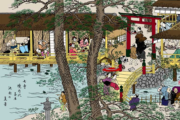 ①-2七ッ寺茶屋