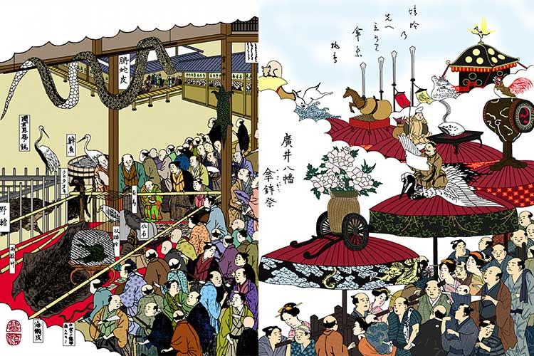 ③朝日神明宮・広井八幡傘鉾祭