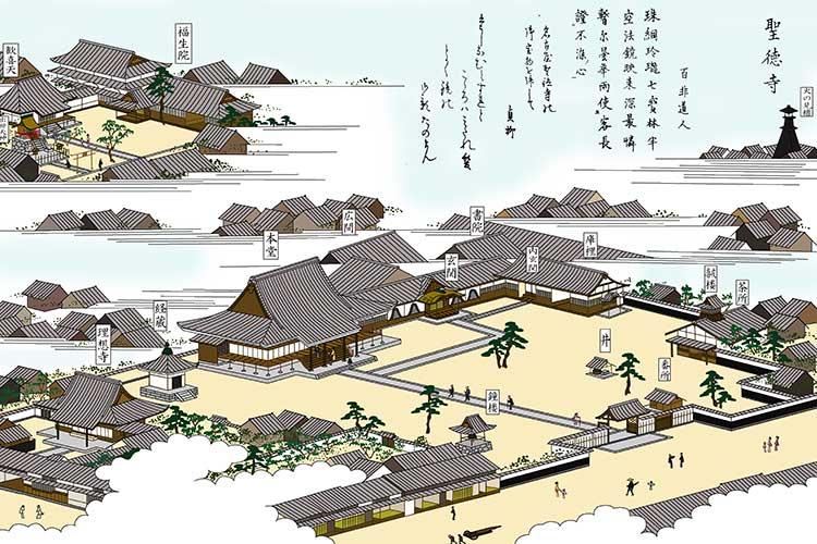 ⑤聖徳寺と福生院
