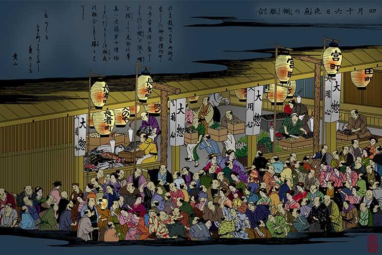 ⑪魚の棚通東照宮祭夜