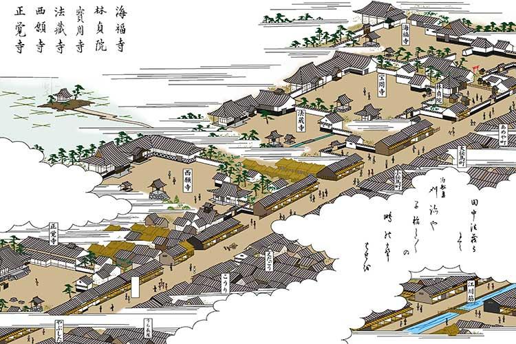 ⑥西寺町と新道