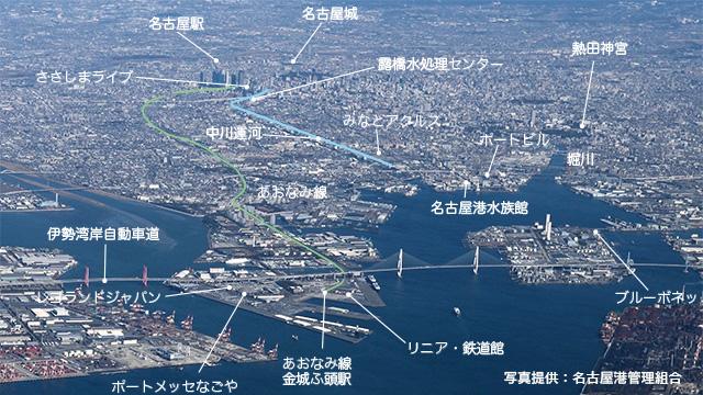 名古屋港から名駅へ