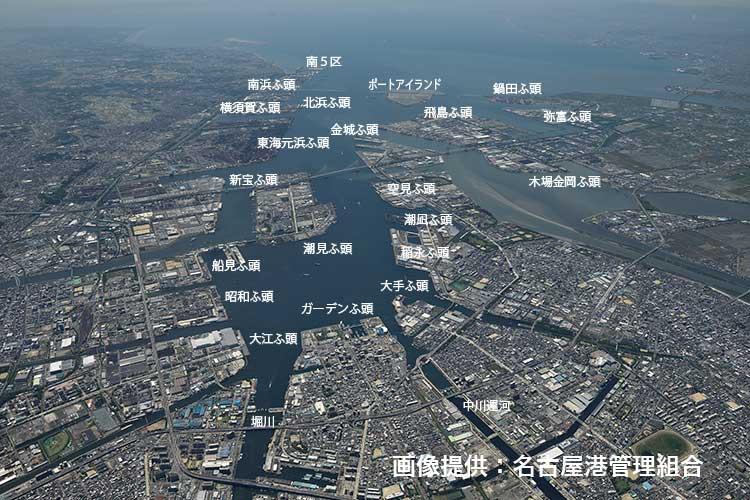 名古屋港域