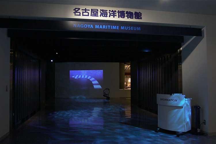 名古屋海洋博物館入口