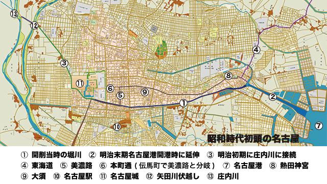 シリーズ堀川と名古屋城