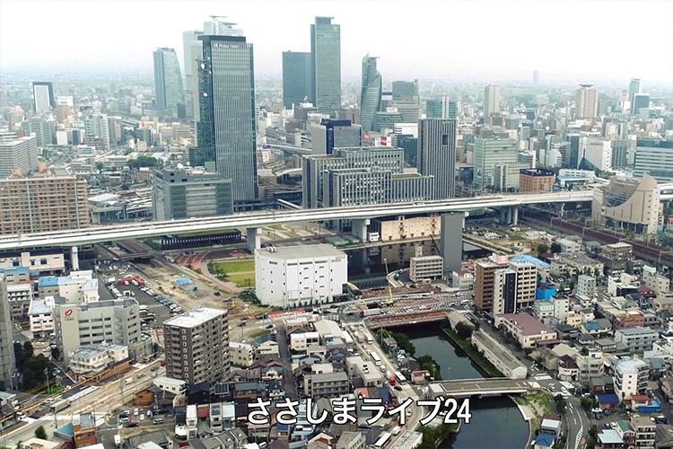 No7 ささしまライブ24「まちびらき」