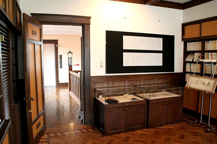 展示室7(旧書斎)入口