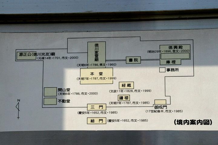 建中寺境内図
