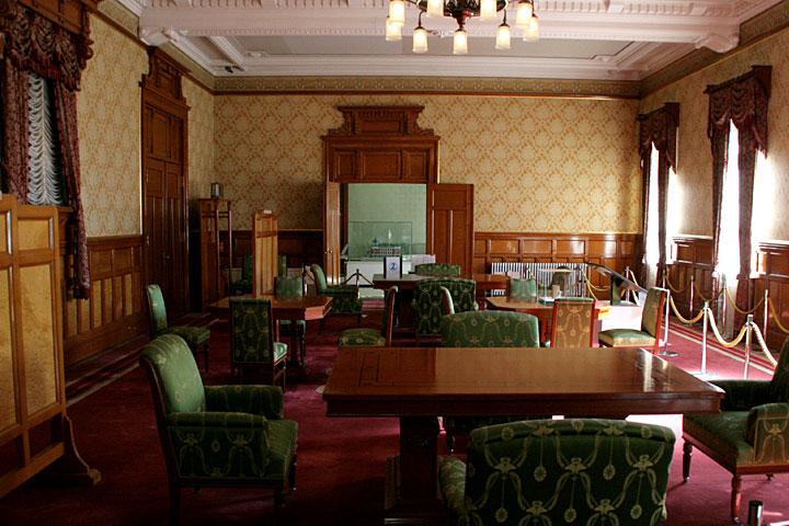 会議室(復元)