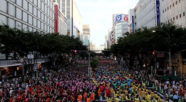 世界記録に挑戦!どまつり・名古屋大総踊り(2010年)