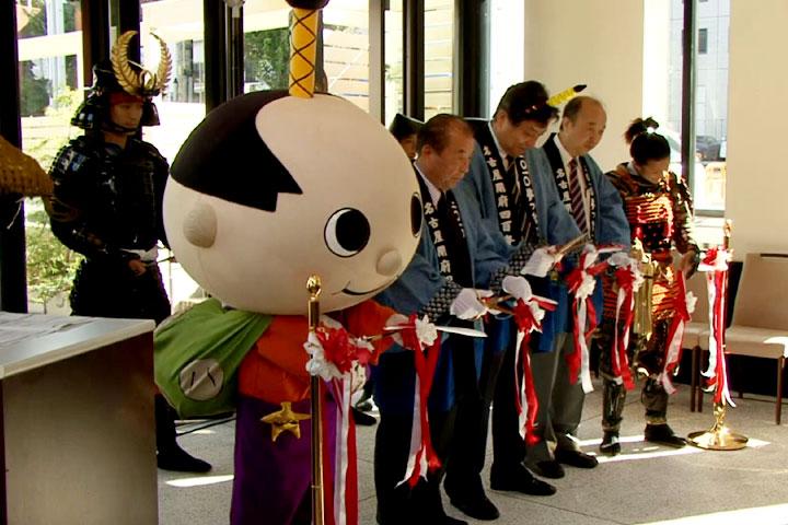ナゴヤ堀川歴史観光クルーズ 開会式