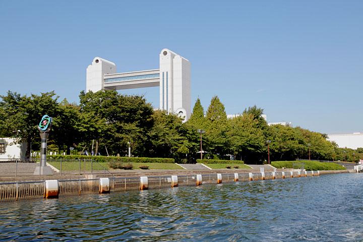 白鳥名古屋国際センター COP10の会場