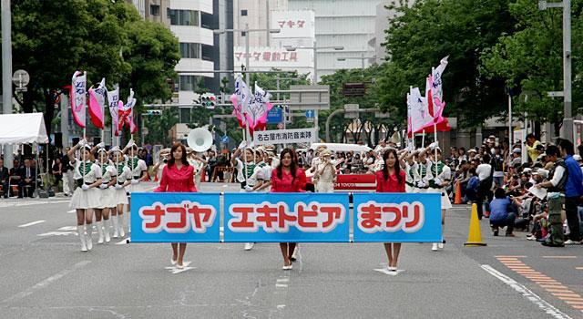 ナゴヤ・エキトピアまつり(2009年)