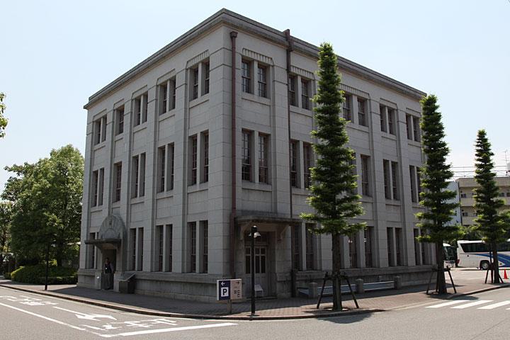 豊田紡織本社事務棟(トヨタグループ館)