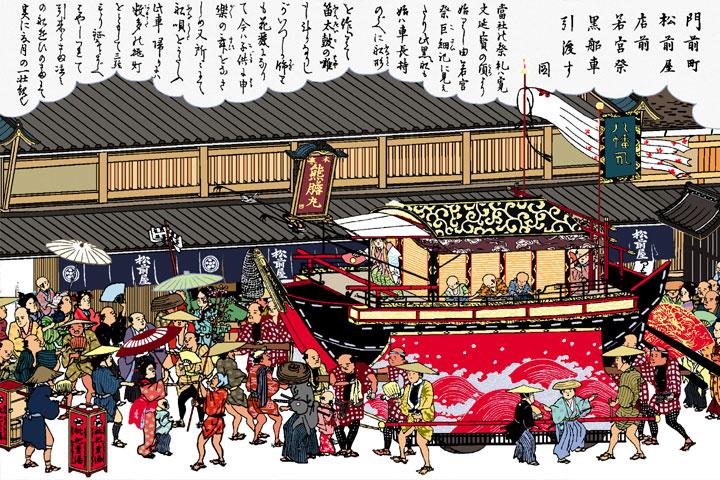 若宮祭「黒船車」 大須門前町(尾張名所図会イメージ着色)