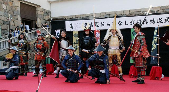 いざ出陣!名古屋おもてなし武将隊 結成式