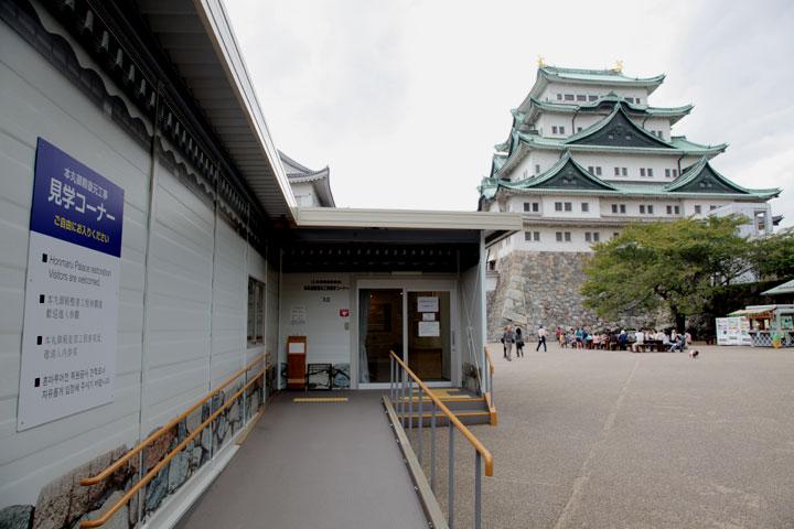 名古屋城本丸御殿玄関復元過程特別公開 2010年10月
