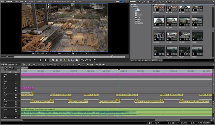 動画編集ソフトEDIUSの作業画面