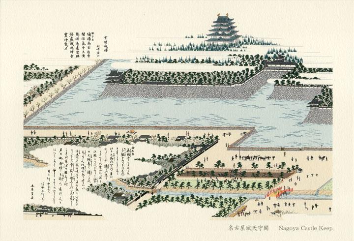 尾張名所図会 名古屋城 <おもて>