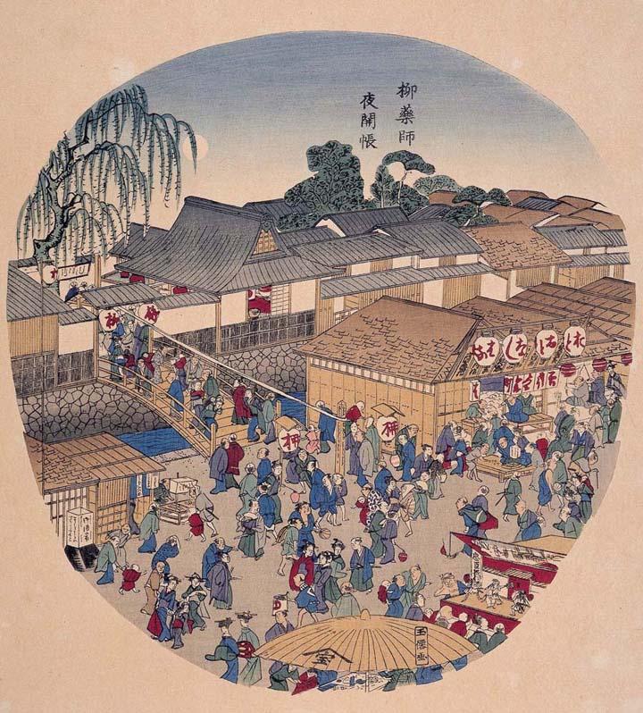 名所団扇絵 柳薬師(名古屋市博物館蔵)