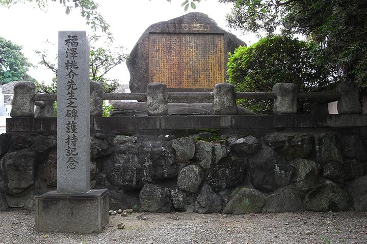 福沢桃介先生之碑護持記念の碑(左)と福沢桃介君追憶碑(右)