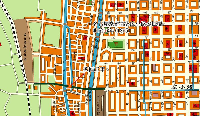 名古屋駅建設と広小路の拡幅