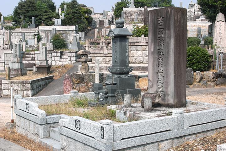 覚王山日泰寺の墓地にねむる吉田禄在の墓