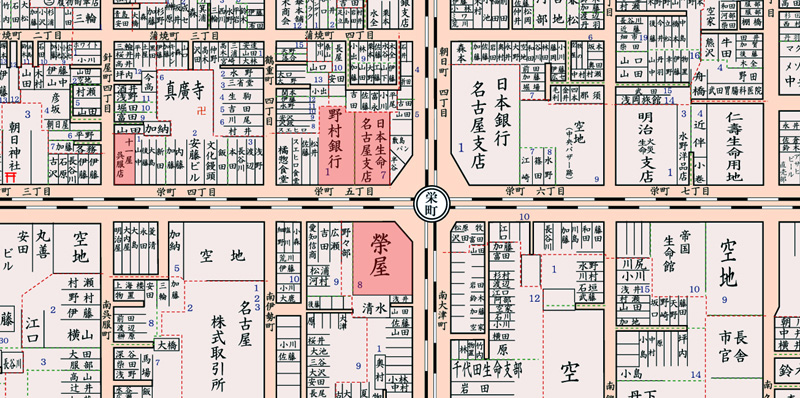 栄町交差点(昭和8年住宅地図)