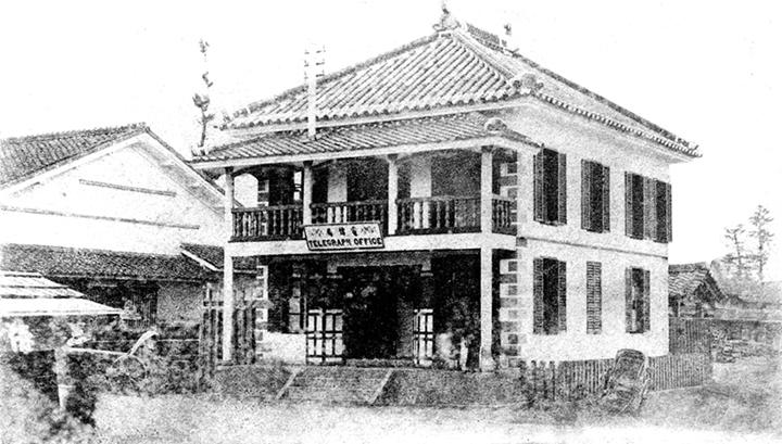 名古屋電信局