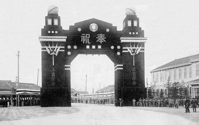 名古屋駅前に設置された御大典記念奉祝門(昭和3年)