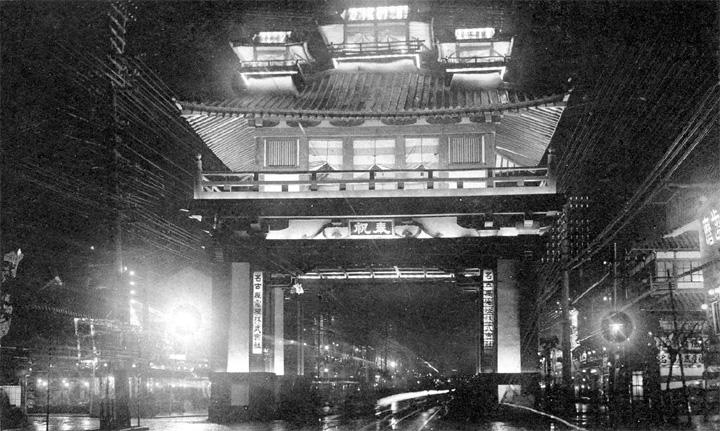 広小路本町に立つ奉祝門の夜景(昭和3年頃)