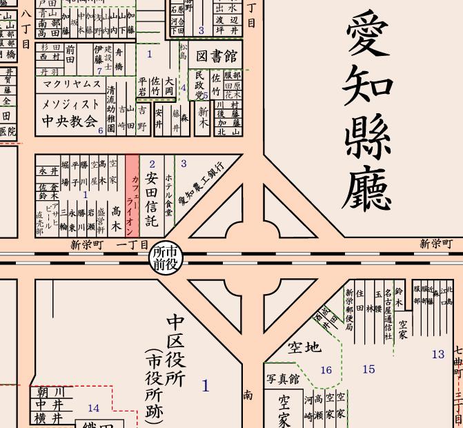 中区役所向かい喫茶店カフェーライオンがあった(地図:昭和8年)