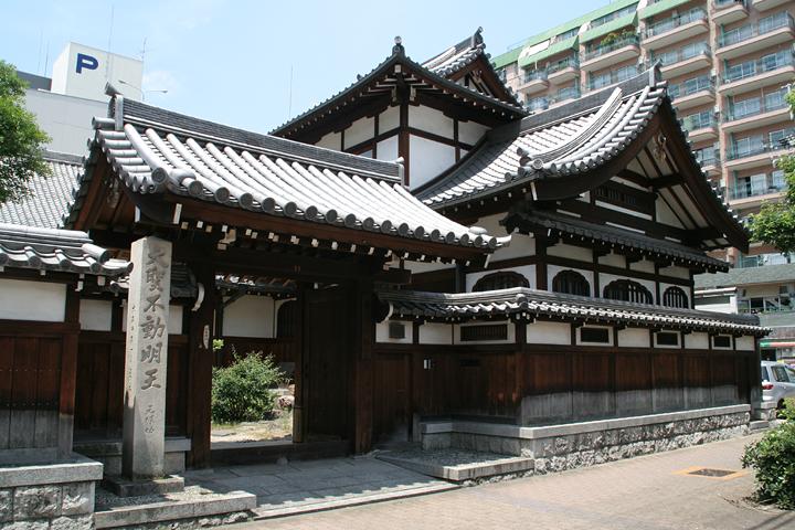 広白山永林寺