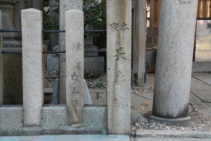 遊郭の仲居や楼主の名前が寄進主として刻まれている玉垣