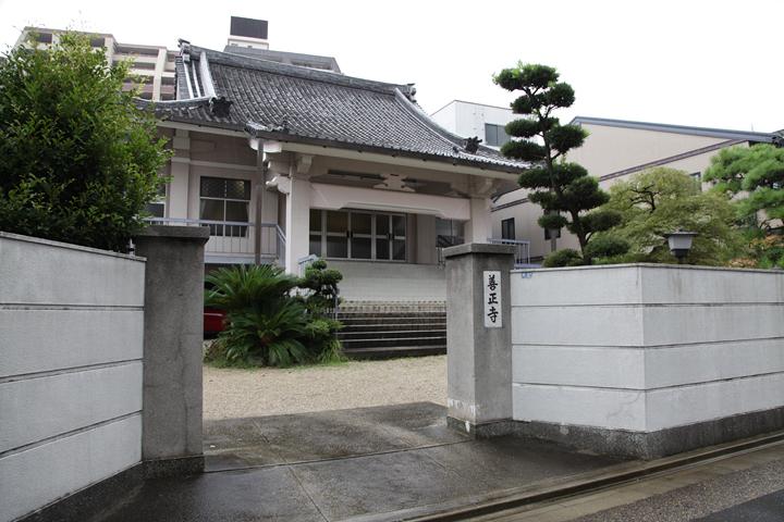 加藤清正の弟 加藤祐正の隠居所として建てられた善正寺