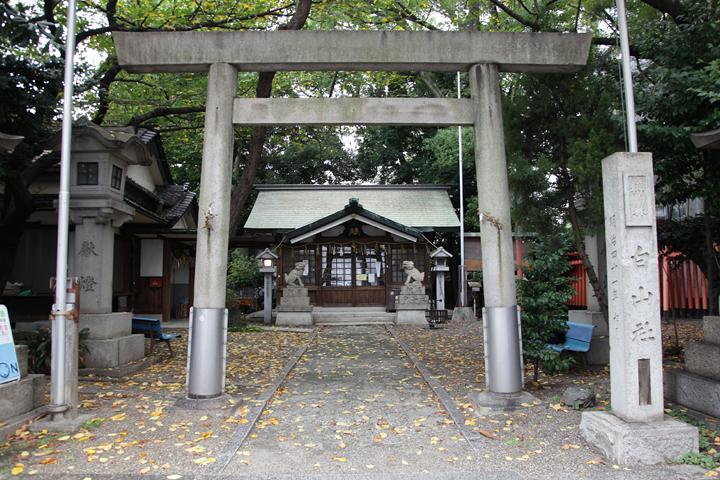 金山の氏神 白山神社