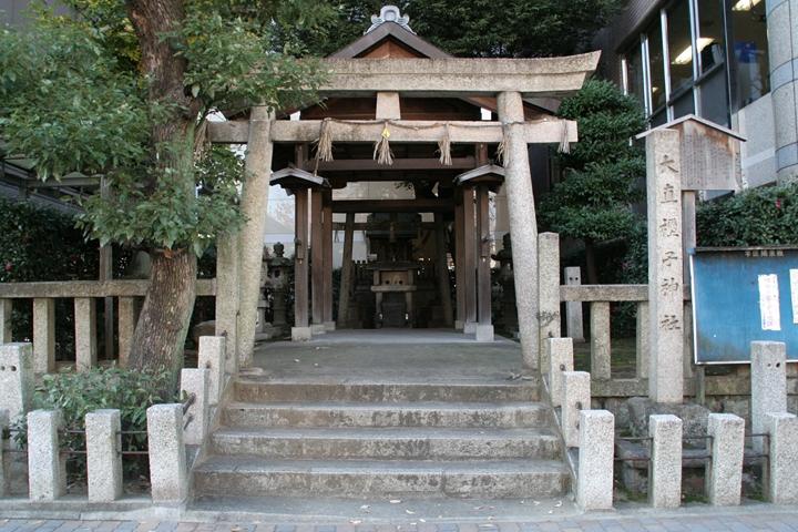 大直禰子(おおたたねこ)神社. 祭神は奈良の三輪にある大神神社に祀られている大直禰子命