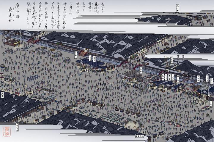 広小路夜見世のにぎわい - 尾張名所図会(イメージ着色)