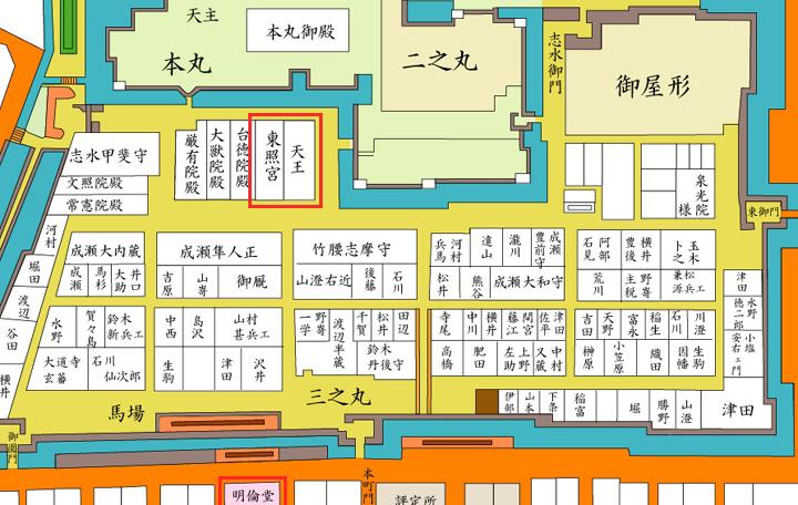 尾張全図の中の名古屋城図(江戸時代). 江戸時代、三之丸に置かれていた東照宮と亀夫天王社(那古野神社)が明治9年、三の丸に名古屋鎮台が置かれたことで地図下の明倫堂の地へと移転した