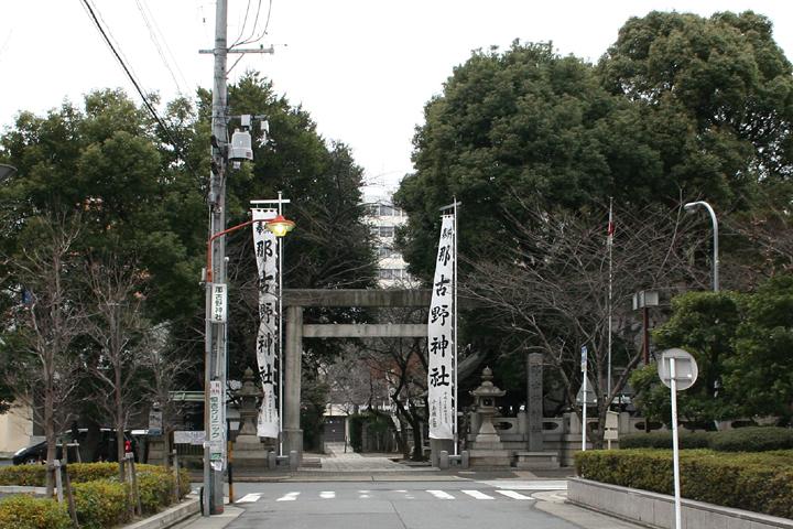 上長者町にある那古野神社