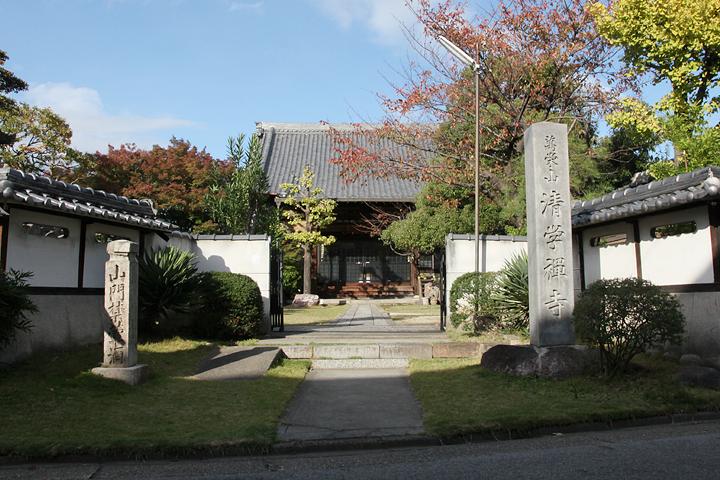 清学寺(愛知県名古屋市北区安井4丁目3−24)