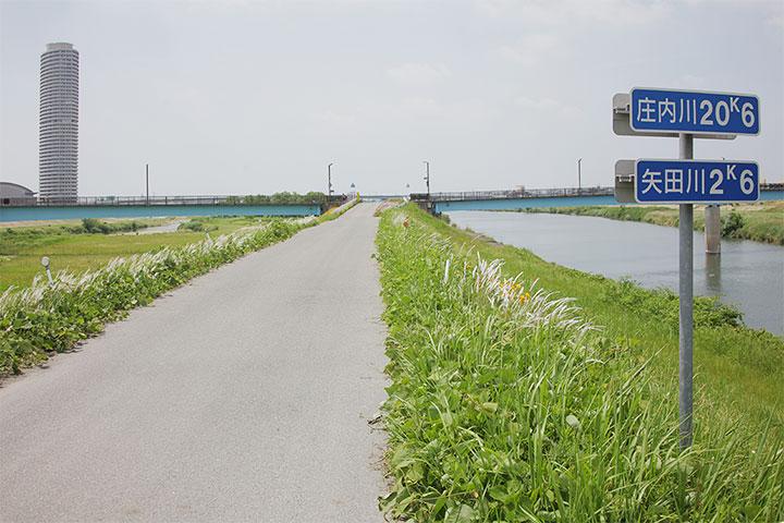 矢田川と庄内川をまたぐふれあい橋