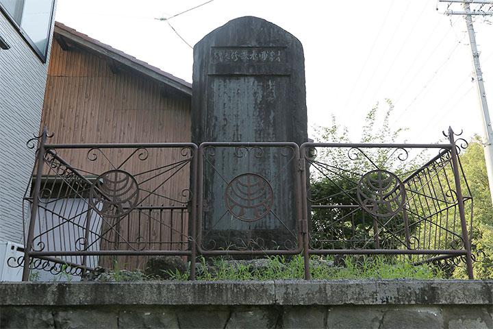 朝宮公園のそばにある木津用水改修之碑