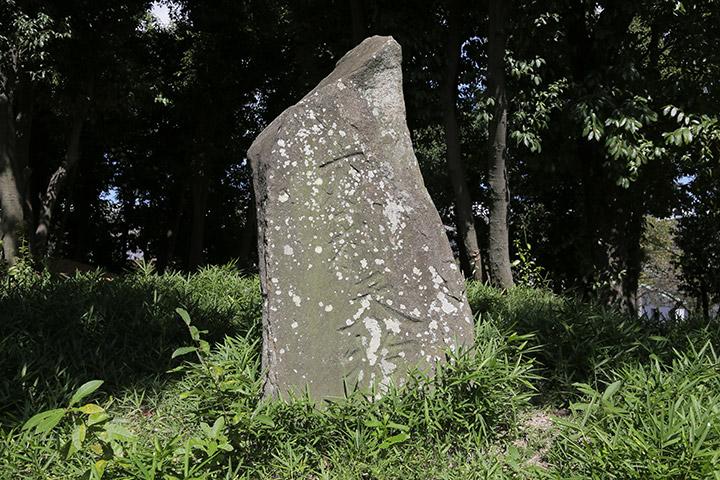春日山に立つ刀利天狗の碑