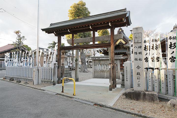 杉ノ宮神社