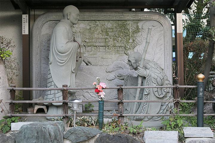 道元禅師と用典座(ゆうてんざ)の問答を描いた石像